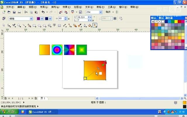 cdr抠图教程cdr教程cdr广告设计cdr平面设计教程cdr入门教程