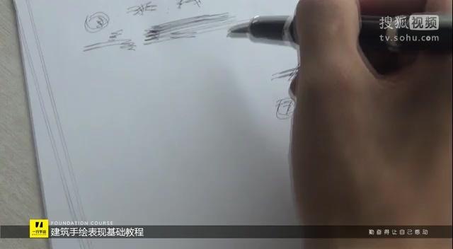 建筑手绘教学 第1章 基本线条3