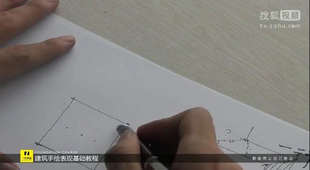 建筑手绘教学 第3章 正方体画法讲解1