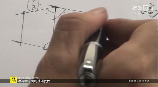 建筑手绘教学 第3章 正方体画法讲解3