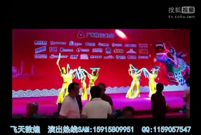 晚会节目舞蹈编排年会表演图片