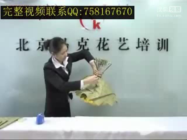 推荐:花束包扎_玫瑰花花束包装视频