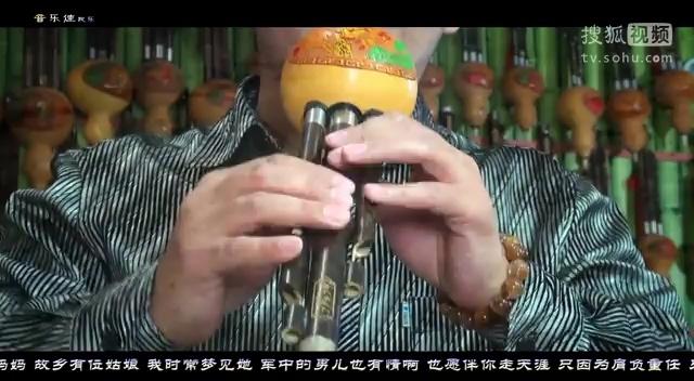 军中绿花 音乐佳bB调葫芦丝独奏音乐佳民族乐