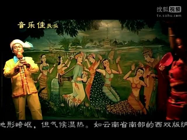 竹楼情歌音乐佳葫芦丝f调音乐佳民族乐器厂葫芦丝批发零售