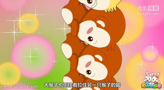 儿童故事视频 猴子捞月亮