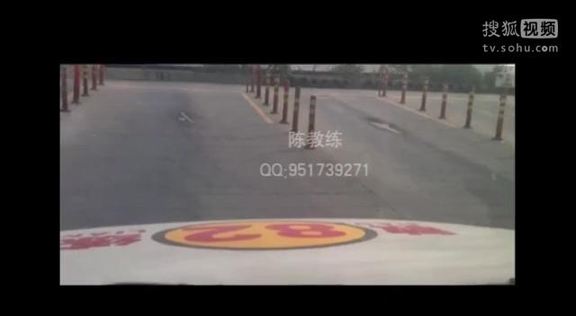 2013新规新捷达学车视频教程科目2曲线行驶s路s弯