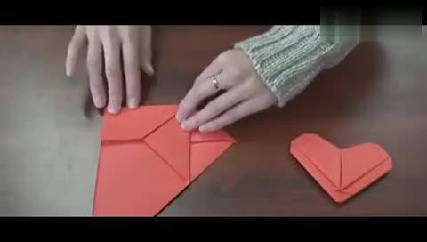 心形折纸视频教程 手工制作纸心