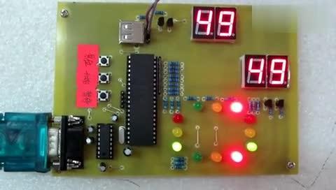 单片机交通灯控制毕业设计(2)