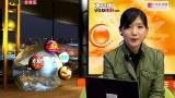 双色球投注技巧视频教程-双色球红球排除法 视频