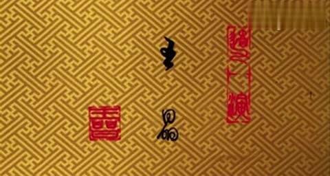 神龙教2周星驰国语高清