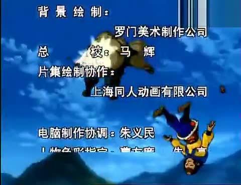 西游记动画片的主题曲的歌词