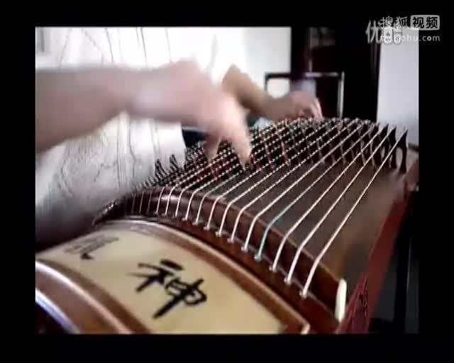 林玲古筝教学 关山月 袁莎古筝教学曲谱 古筝入门知识视频