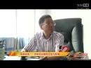 高端访谈――吉林百业国际五金汽配城总经理丁中芳