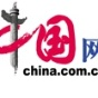 中国网河南频道