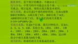 淘金王彩票软件教程(彩票规律重大发现)