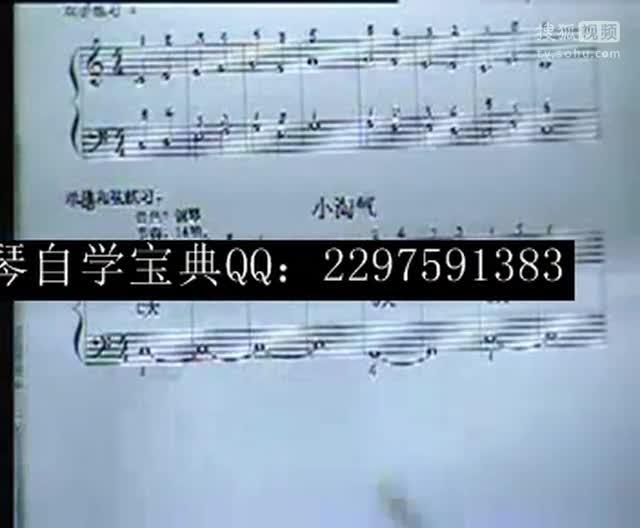 电子琴和弦指法_电子琴自学视频_,电子琴入门图片
