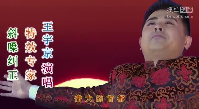 八个步骤咽音练声林俊卿唱法教学练习训练技巧声乐