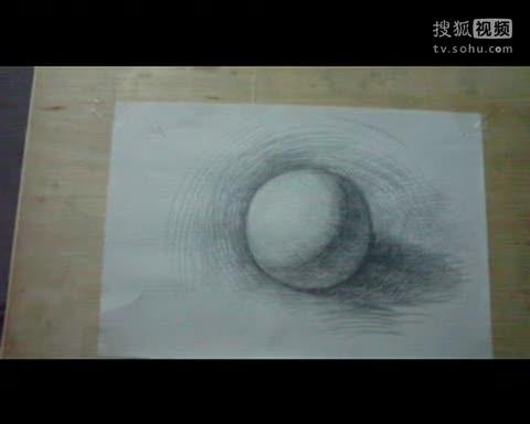 光影素描入门第4课,如何画好球体的光影