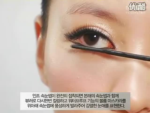 小学生现代舞韩国 化妆 sd娃娃妆-0002