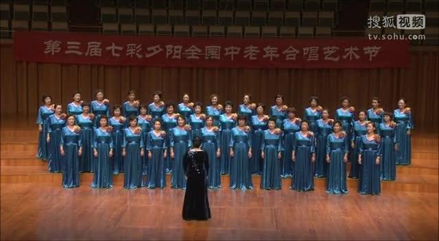 沈阳市文化宫合唱团 回娘家 女声合唱 指挥 张玲