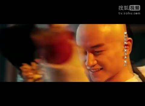 [芒果捞]电影《宫锁沉香》主题曲 太爱你 刘忻【人人网 - 分享】