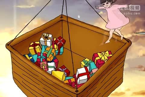 二维手绘动画《礼物》