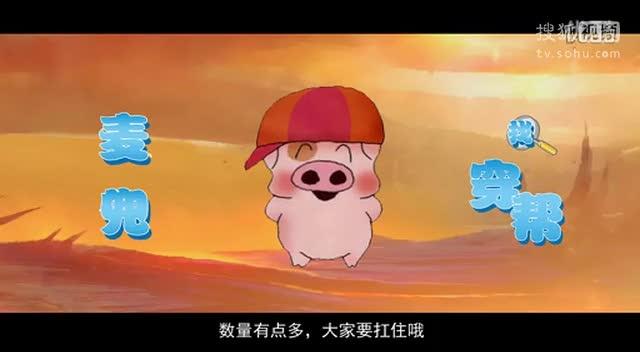 蔡少芬 陈劼妍 关咏荷/麦兜解说《火线三兄弟》穿帮镜头