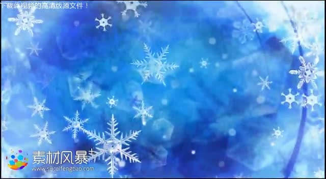 雪花视频素材免费下载圣诞节背景_51_145