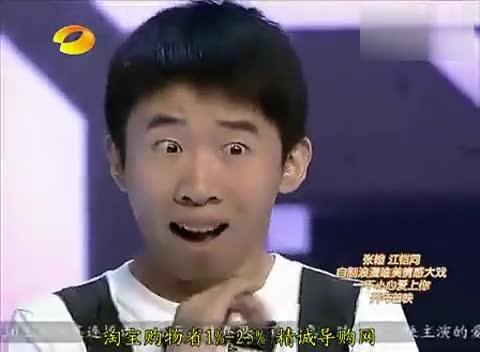 表情帝杨迪忐忑分享展示图片