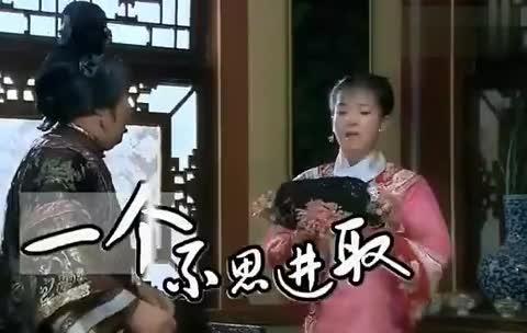 陆贞小燕子搞笑剪辑[高清
