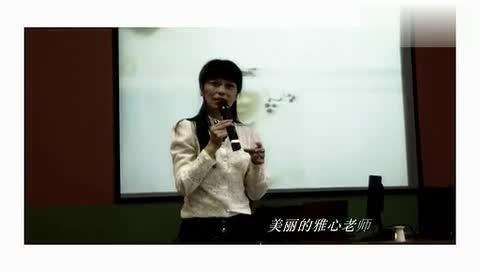 《美丽雅心》上海心理课程《美丽雅心》雅心(薛岩)导师