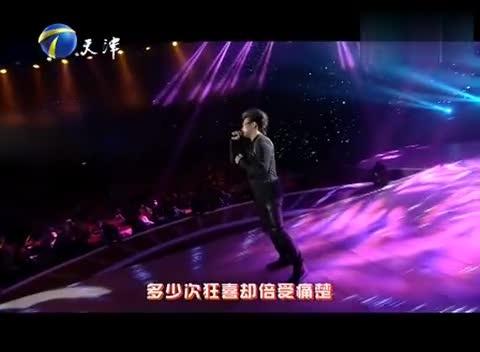 汪峰 平安 春晚同唱 我爱你中国 对比
