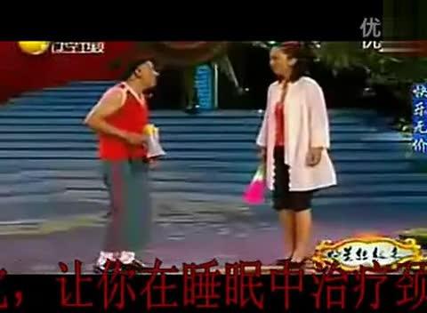 刘小光老婆陈静曝光_齐达内携妻子亮相杭州女球迷疯狂追齐祖图