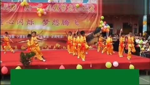 镇南幼儿园大班舞蹈《中国功夫》