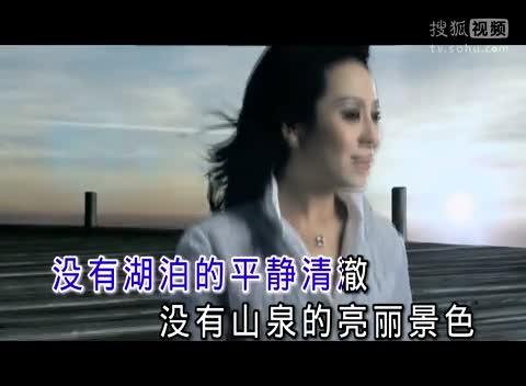 《我是一条小河》郭欢mv03
