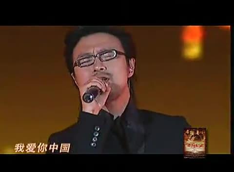 我爱你中国 汪峰 合唱