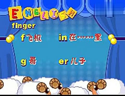 小学 英语三年级上册 第一 单元 单词快速记忆 免 高清图片