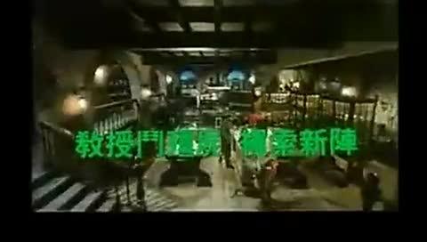 僵尸先生 僵尸家族粤语[高清]图片