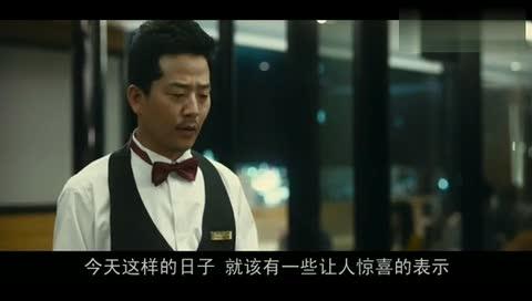我的ps搭档 片段 韩国搞笑电影片段[高清]
