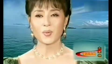 我爱你中国殷秀梅的哪有MP3格式的 外上歌谱