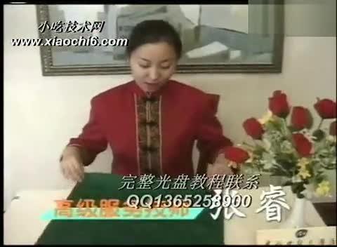 川崎玫瑰花的折法
