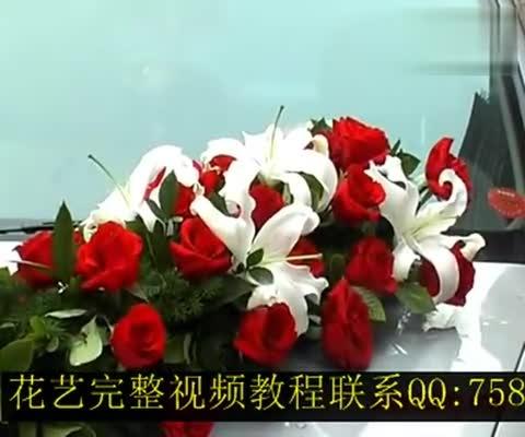 新版:鲜花花束包装技巧培训