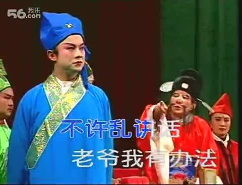 湖南花鼓戏调唱腔辑