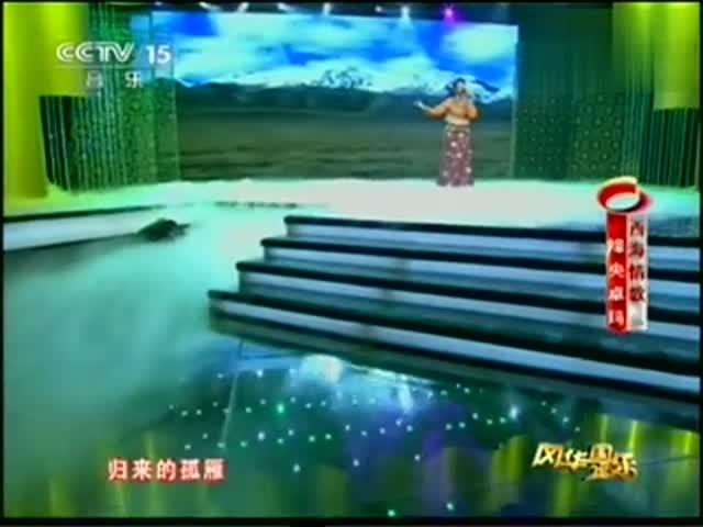 :22【藏族】降央卓玛