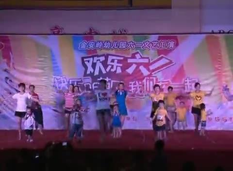 幼儿园亲子舞蹈 韵律操