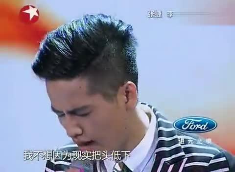 张捷 中国梦之声