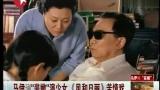 关于农村催泪苦情剧视频的专题_搜狐视频