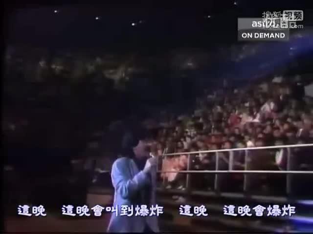 十分十二寸林祥度十劲歌金曲颁奖典礼