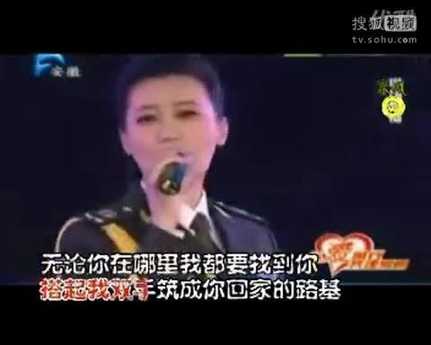谭晶-中国梦