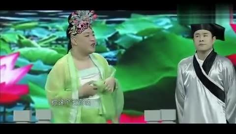 小沈阳白蛇传上场2013春晚小品